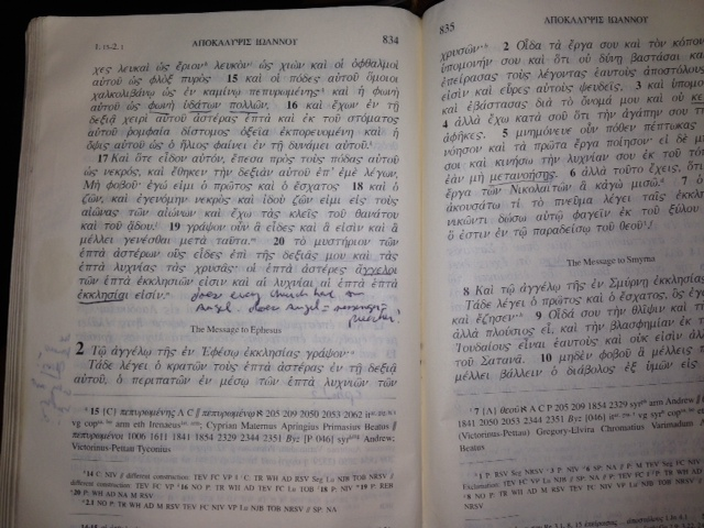 My Marked-Up Beat-Up Greek New Testament